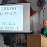 DSC 0077 150x150 У Львівській православній богословській академії відбулась VII Міжнародна наукова конференція