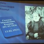 IMGP2918 150x150 Вечір памяті Олександра Кошиця