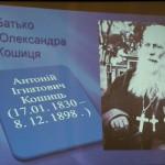 IMGP2920 150x150 Вечір памяті Олександра Кошиця