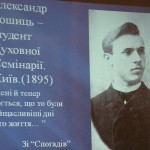 IMGP2926 150x150 Вечір памяті Олександра Кошиця