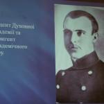 IMGP2927 150x150 Вечір памяті Олександра Кошиця