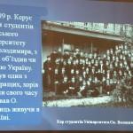 IMGP2933 150x150 Вечір памяті Олександра Кошиця