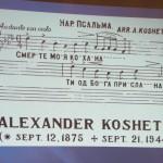 IMGP2958 150x150 Вечір памяті Олександра Кошиця