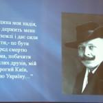 IMGP2959 150x150 Вечір памяті Олександра Кошиця