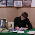 IMGP2963 150x150 Вечір памяті Олександра Кошиця