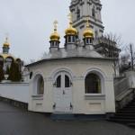 DSC 0037 1024x6812 150x150 Паломництво до святинь Почаєва