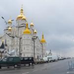 DSC 0126 1024x681 150x150 Паломництво до святинь Почаєва