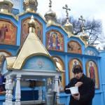 DSC 0384 1024x681 150x150 Паломництво до святинь Почаєва