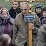 DSC 0391 1024x681 150x150 Ректор ЛПБА взяв участь у похороні протоієрея Михаїла Ляховича