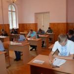 DSC 0059 1024x681 150x150 Вступні іспити до ЛПБА