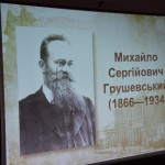 DSC 0304 1024x681 150x150 У Львівській православній богословській академії вшанували М.С.Грушевського