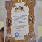 DSC 0614 681x1024 150x150 Ректор ЛПБА взяв участь в освяченні нового православного храму у м. Львові