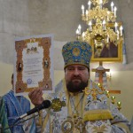 DSC 0617 681x1024 150x150 Ректор ЛПБА взяв участь в освяченні нового православного храму у м. Львові