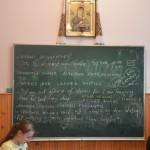 DSC 0019 1024x681 150x150 Студенти ЛПБА прослухали лекцію про переклад