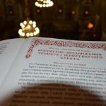 DSC 0036 1024x681 150x150 Львівська православна академія привітала свого Архіпастиря із тезоіменитством