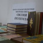 DSC 0517 1024x681 150x150 Львівська православна богословська академя вшанувала память митрополита Євсевія (Політила)