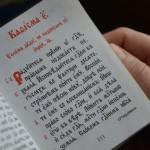 DSC 0528 1024x6811 150x150 Студенти ЛПБА відвідали Хресто Воздвиженський Манявський монастир