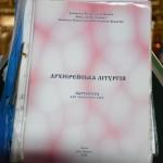 DSC 0615 1024x681 150x150 Студенти ЛПБА відвідали Хресто Воздвиженський Манявський монастир