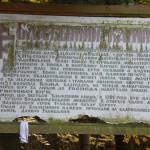 DSC 0743 1024x681 150x150 Студенти ЛПБА відвідали Хресто Воздвиженський Манявський монастир