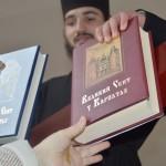 DSC 0780 1024x681 150x150 Студенти ЛПБА відвідали Хресто Воздвиженський Манявський монастир