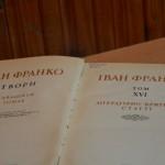 DSC 0881 1024x681 150x150 У ЛПБА відбувся концерт, присвячений І.Я.Франку