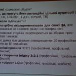 DSC 0049 1024x681 150x150 Інтерактивні зустрічі в ЛПБА