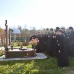 DSC 0376 1024x681 150x150 Студенти ЛПБА відвідали с. Нагуєвичі