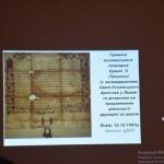 DSC 0502 150x150 У ЛПБА відбулась історична конференція
