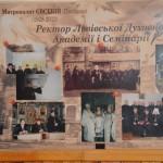 DSC 0653 150x150 У ЛПБА відбулась історична конференція