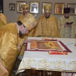 DSC 0913 150x150 Святкування Перенесення мощей святителя Іоана Золотоустого