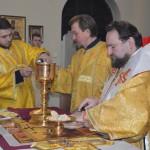 DSC 0967 150x150 Святкування Перенесення мощей святителя Іоана Золотоустого