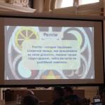 IMG 0455 150x150 Проректор ЛПБА взяв участь у науковій конференції