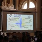 IMG 0456 150x150 Проректор ЛПБА взяв участь у науковій конференції