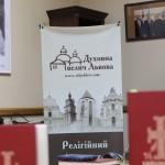 IMG 5053 150x150 Декан богословського факультету взяв участь у презентації Молитовника в УКУ