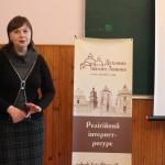 IMG 6491 150x150 Відкрита лекція у Львівській православній богословській академії