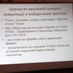 IMG 6516 150x150 Відкрита лекція у Львівській православній богословській академії