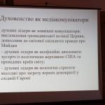 IMG 6518 150x150 Відкрита лекція у Львівській православній богословській академії