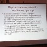 IMG 6526 150x150 Відкрита лекція у Львівській православній богословській академії