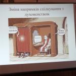 IMG 6528 150x150 Відкрита лекція у Львівській православній богословській академії