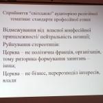 IMG 6529 150x150 Відкрита лекція у Львівській православній богословській академії
