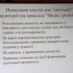 IMG 6533 150x150 Відкрита лекція у Львівській православній богословській академії