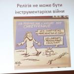 IMG 6537 150x150 Відкрита лекція у Львівській православній богословській академії