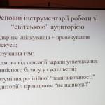 IMG 6540 150x150 Відкрита лекція у Львівській православній богословській академії