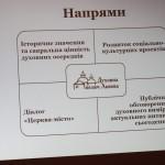 IMG 6542 150x150 Відкрита лекція у Львівській православній богословській академії