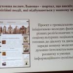 IMG 6545 150x150 Відкрита лекція у Львівській православній богословській академії