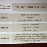 IMG 6546 150x150 Відкрита лекція у Львівській православній богословській академії