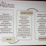 IMG 6547 150x150 Відкрита лекція у Львівській православній богословській академії