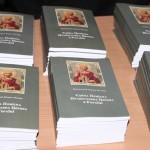 IMG 8063 150x150 Презентація книги