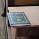 IMG 2335 150x150 У ЛПБА відбулась презентація книги академіка Богдана Сушинського