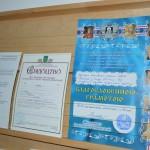 DSC 0001 150x150 15 ліття богословського збірника ЛПБА Апологет